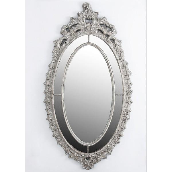 Decoraci n espejos - Espejos con marco plateado ...