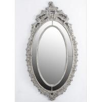 Espejo ovalado marco barroco plateado con adorno superior 200x6,5x106,7cm