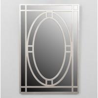 Espejo rectangular marco resina champagne oval 40x60cm
