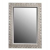 Espejos de pared 5 chlo sweet home - Espejos marco plateado ...
